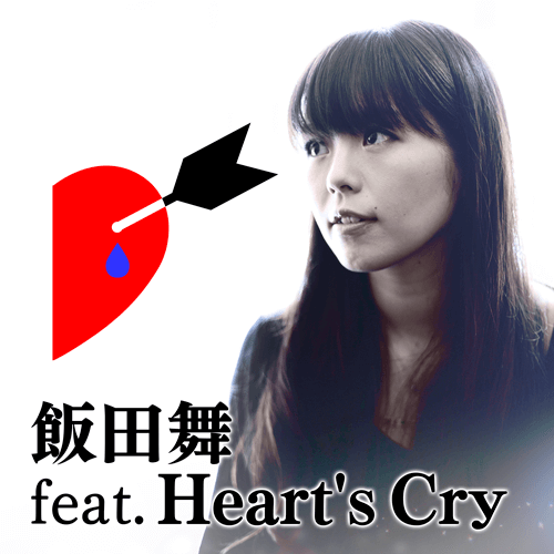 Mai Iida feat. Heart's Cry