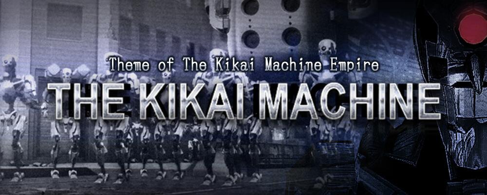 Theme of Kikai Machine Empire