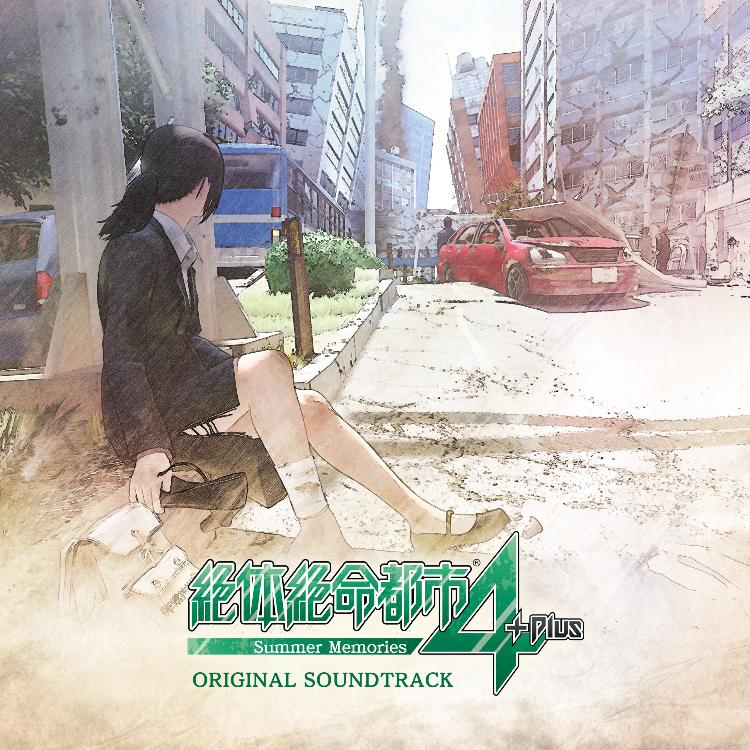 """Disaster Report 4: Summer Memories"" Original Soundtrack"